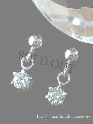 画像1: VS-2/H&C!アイスブルーダイヤモンドのピアス