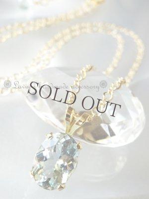 画像2: 非加熱!スリランカ産宝石アクアマリンの1粒ネックレス