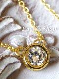 VSの輝き!ブリリアントダイヤモンドのベゼルセッティングネックレス