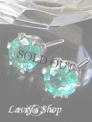 画像1: 非処理/ザンビア産宝石エメラルドのスタッドピアス(Silver925爪留)