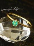 コロンビア産宝石エメラルドの1粒リング