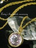 宝石クンツァイトのシンプルネックレス
