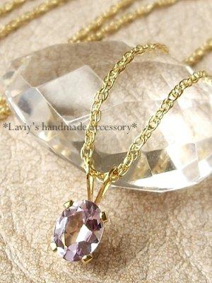 画像1: 宝石ヴァイオレットモルガナイトの1粒ネックレス