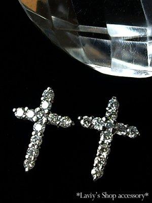 画像1: K18WG/ダイヤモンドのクロスピアス