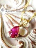 K18/K14宝石ルビーの1粒ネックレス