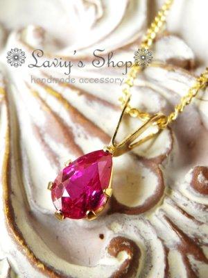 画像1:  K18/K14宝石ルビーの1粒ネックレス