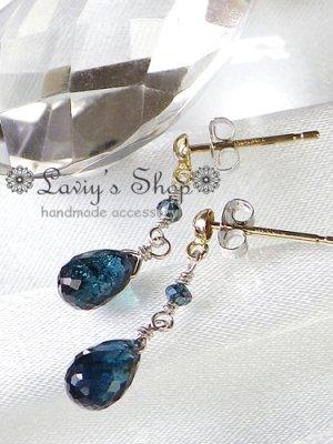 画像1: K14WG/雫インディコライトとブルーダイヤモンドのピアス