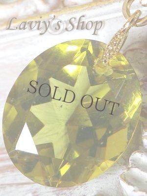 画像4: ロシア産宝石グリーンアンバーの1粒ネックレス