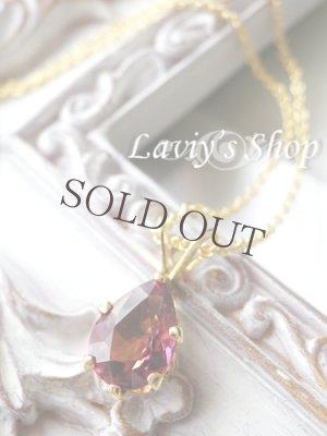 画像1: 宝石ルベライトの一粒ネックレス