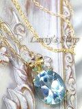 宝石ライトブルートパーズの1粒ネックレス