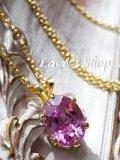 美色!宝石クンツァイトの1粒ネックレス