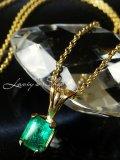 コロンビア産宝石エメラルドの1粒ネックレス