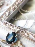 宝石インディコライトの1粒ネックレス