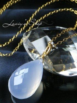 画像1: 大粒ラベンダーブルーカルセドニーの1粒ネックレス