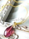 宝石トルマリンブリオレットの1粒ネックレス(ルベ)