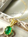 コロンビア産宝石エメラルドカボションの1粒ネックレス