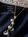 ハーキマーダイヤモンドポインターとパールのリズミカルネックレス