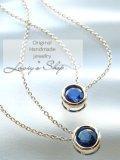 宝石カイヤナイトのベゼルネックレス