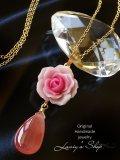 ペルー産インカローズと薔薇のネックレス