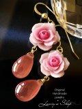 ペルー産インカローズと薔薇のピアス