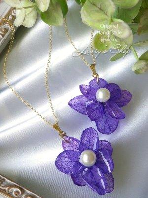 画像1: Real flower accessory*紫陽花とアコヤ真珠のネックレス