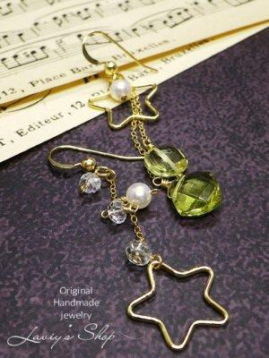 画像2: アコヤ真珠とレモンクォーツのスターアシンメトリーピアス