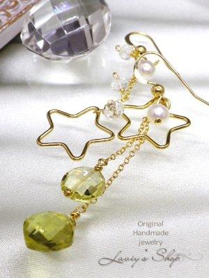 画像1: アコヤ真珠とレモンクォーツのスターアシンメトリーピアス
