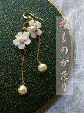 『桜ものがたり』アコヤ真珠と桜のチェーンピアス