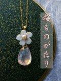 『桜ものがたり』大粒ローズクォーツと桜のネックレス