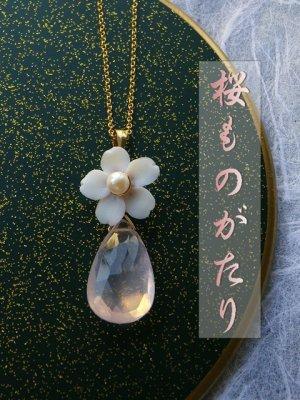 画像1: 『桜ものがたり』大粒ローズクォーツと桜のネックレス
