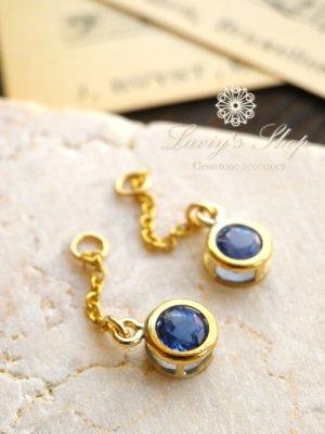 画像1: 宝石カイヤナイトのピアスチャーム
