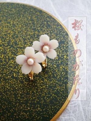 画像1: 『桜ものがたり』ベビーアコヤと桜のイヤリング