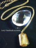 宝石ルチルクォーツのネックレス