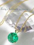 K14/コロンビア産宝石エメラルドのペンダントトップ