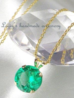 画像2: K14/コロンビア産宝石エメラルドのペンダントトップ