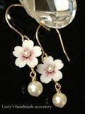 アコヤ本真珠と小桜のピアス