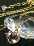 宝石モルガナイトハートの1粒ネックレス