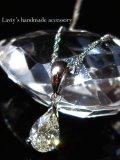Pt900/大粒雫ダイヤモンドの1粒NK