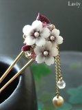 桜とアコヤ真珠のかんざし