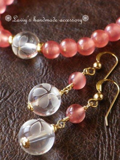 画像2: SAインカローズと桜水晶のシンプルピアス
