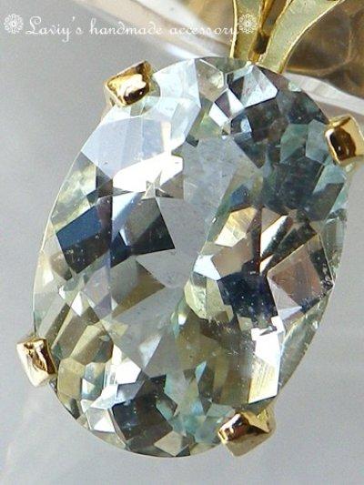 画像1: 非加熱!スリランカ産宝石アクアマリンの1粒ネックレス