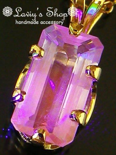 画像2: レア!宝石ハックマナイトの1粒ネックレス