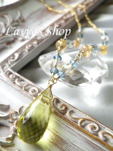 画像1: 宝石レモンクォーツブリオレットと秋色Gemのネックレス (1)
