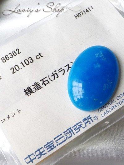 画像3: 模造スミソナイト(20,103ct.)