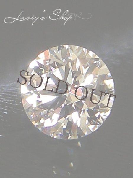 画像1: ソーティング付/ダイヤモンド(0,220ct.) (1)