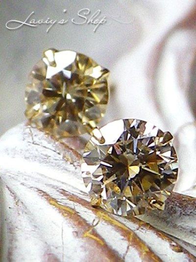 画像1: VS-2の輝き!/K18ベリーライトイエローカラーダイヤモンドのスタッドピアス