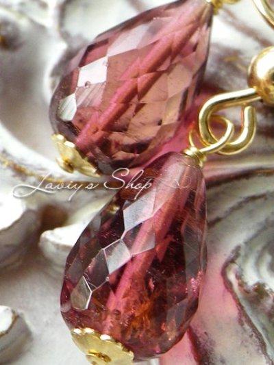 画像2: 宝石トルマリンブリオレットの1粒ピアス(ルべ)