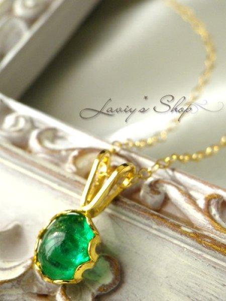 画像1: コロンビア産宝石エメラルドカボションの1粒ネックレス (1)