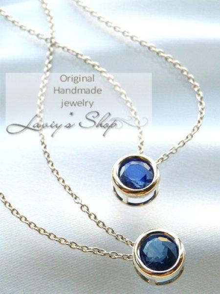 画像1: 宝石カイヤナイトのベゼルネックレス (1)