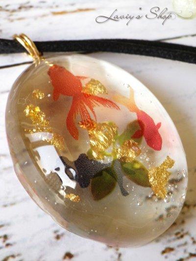 画像2: 水中草と金魚のアクアリウムネックレス